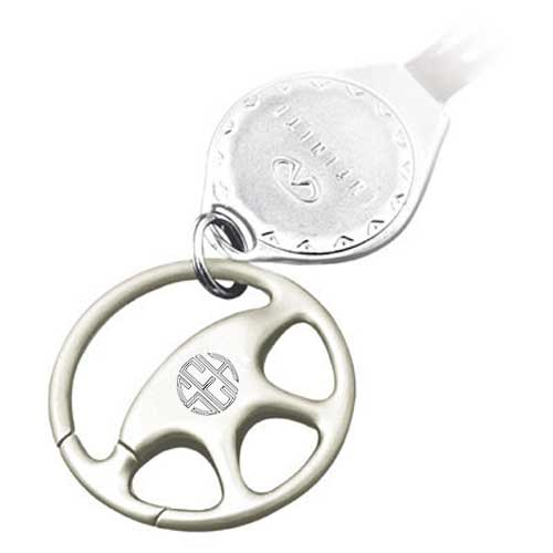 Satin Silver Steering Wheel Key Chain