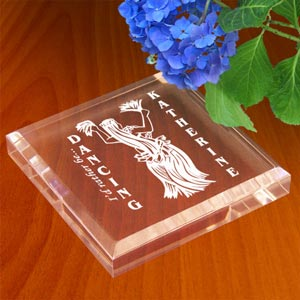 Hawaiian Dancer Keepsake & Paperweight