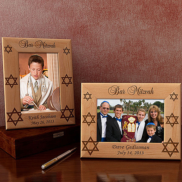 Bar Mitzvah Wooden Picture Frame