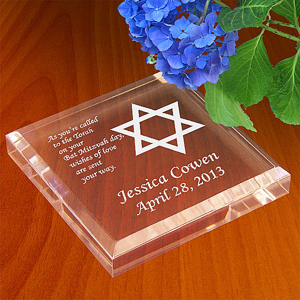 Bar/Bat Mitzvah Keepsake & Paperweight