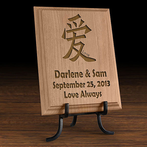 Chinese Symbol Wooden Plaque