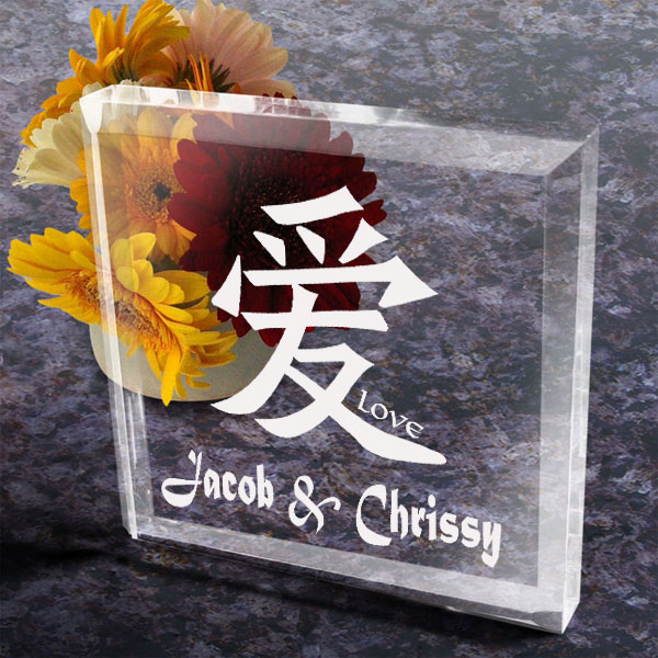 Chinese Symbol Keepsake & Paperweight