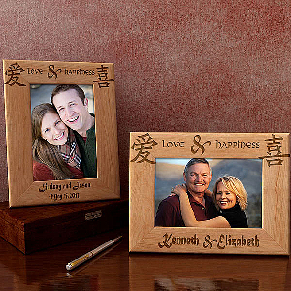 Love & Happiness Wooden Picture Frame